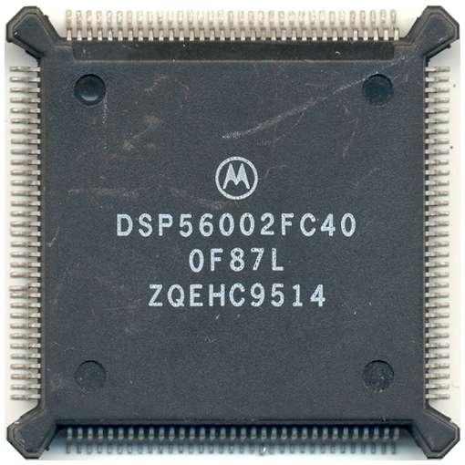 DSP56002FC40 Motorola NOS 1 unit
